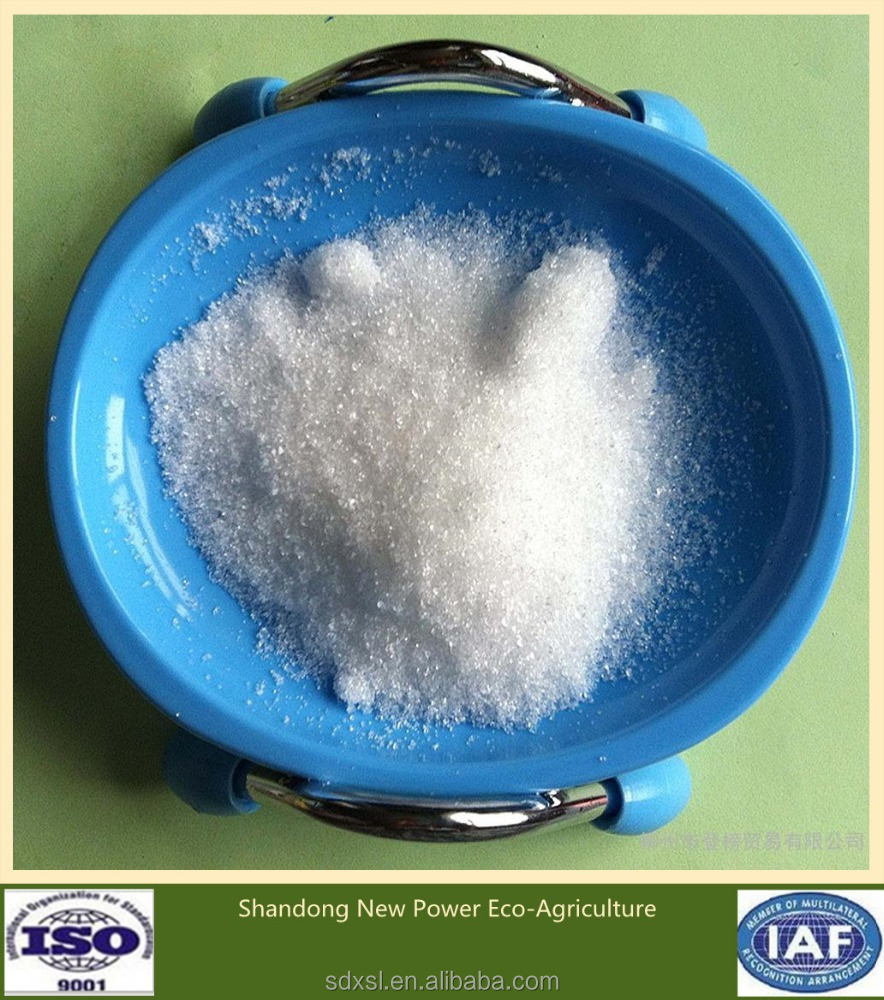 Monoammonium Phosphate(map)nh4h2po4