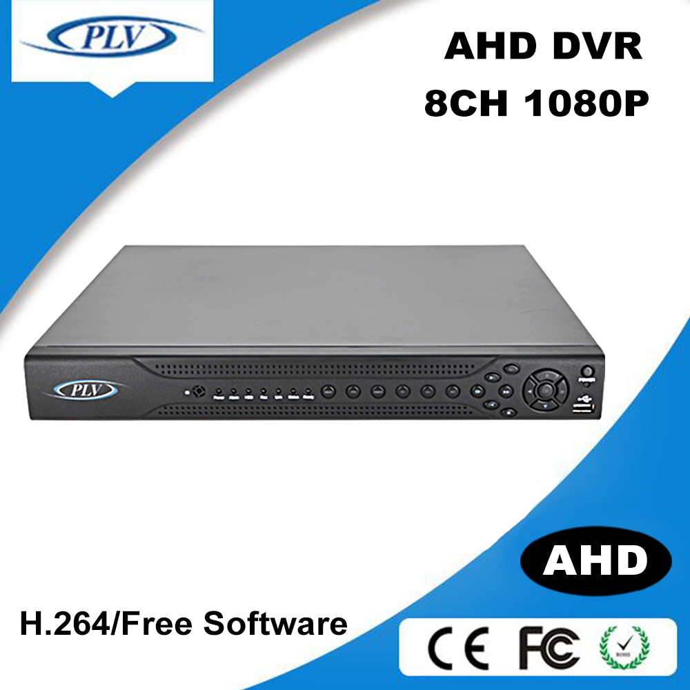 4 channel 1080P AHD DVR realtime record and playback 4 channel 12v dvr recorder