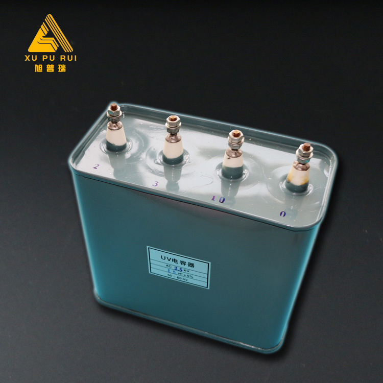 wholesale in China super capacitor module