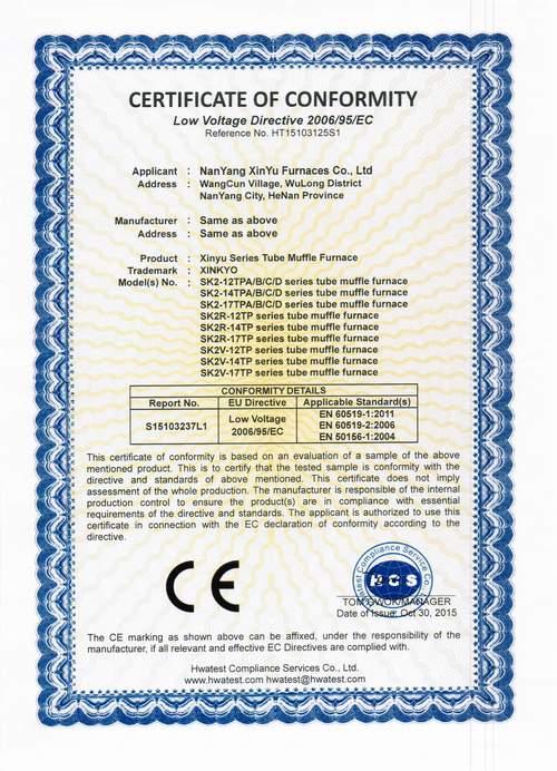 High Temperature Vacuum Heat Treatment Furnace Vacuum Oven
