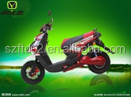High booster best performance electric racing motorcycle