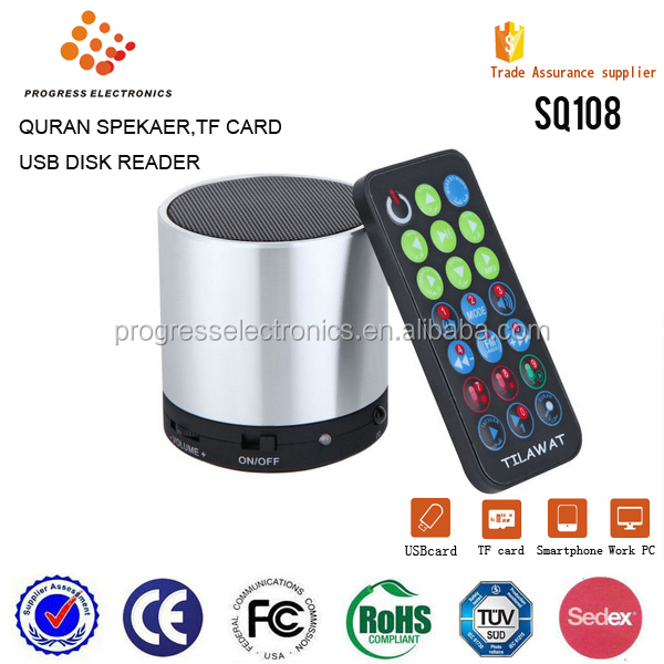 Islamic Gifts Dua Hajj And Umrah Audio Player Mp3 Speakers Free Download  Indian Songs - Buy Islamic Gifts,Speaker With Remote,Quran Speaker Product  on