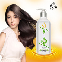 OEM Production best conditioner for color treated dry hair