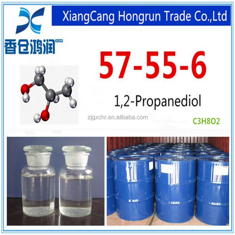 Fast delivery 1 2 PROPYLENE GLYCOL for UPR/Epoxy resin/cosmetic