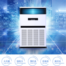 CHIGO brand Commercial Central Air-condition Cooling only for Supermarket/Factory/Warehouse/Waiting hall/Office Building