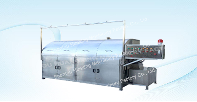 QQ- Drying Machine(Low Temperature Dryer For Snack Food)