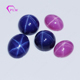 High quality oval shape ruby blue star sapphire cabochon