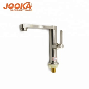 Single handle brushed nickel basin aqua faucet for the bathroom