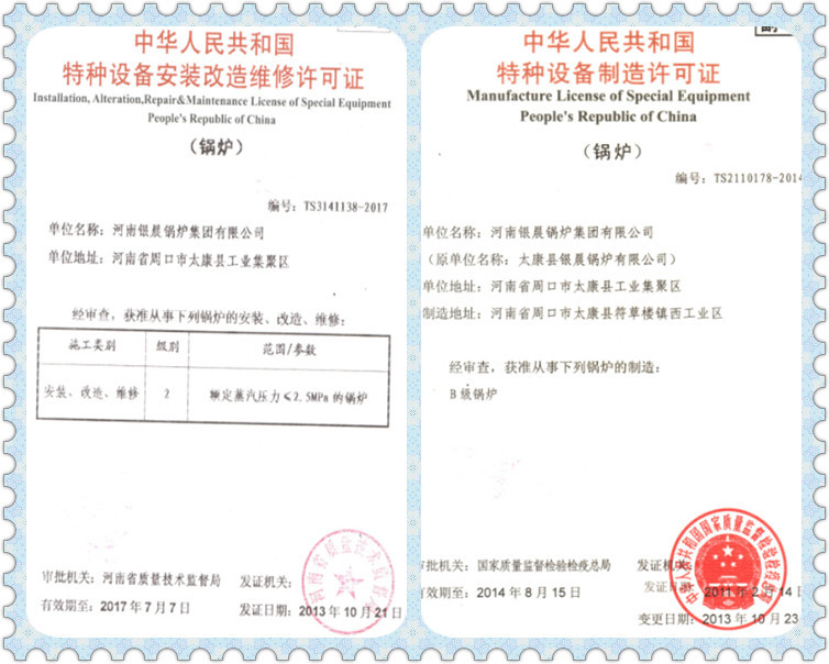 Commercial Waste Oil Or Gas Fired Boiler /stove Prices In China ...