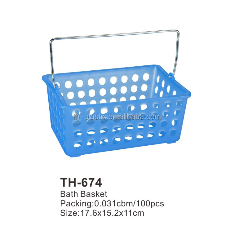 China bath plastic basket wholesale 🇨🇳 - Alibaba