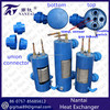High-efficiency Sea Water Cooled Plastic Heat Exchanger/Condenser