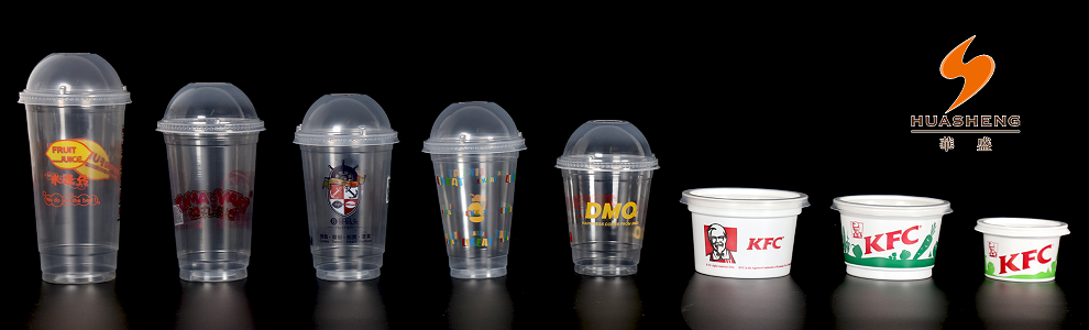 24oz PET material disposable plastic cup with lid