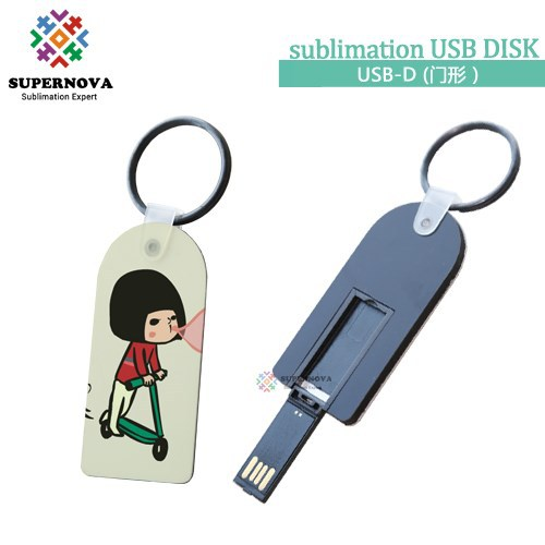 High Quality Custom Printed MDF USB Stick,USB <strong>Flash</strong>,USB-Drive