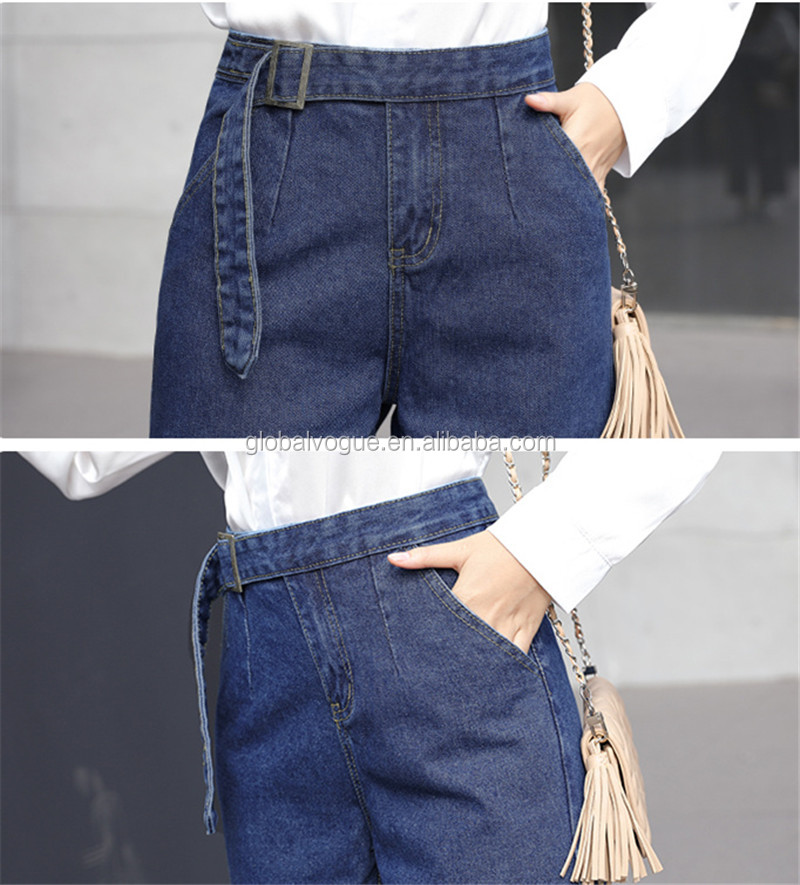 2019 new wide leg high waist wild loose straight jeans women