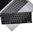 Custom design soft silicone keyboard skin cover cheap keyboard protective film