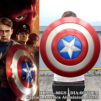 Wholesale Captain America aluminium alloy shield HK404-86GS