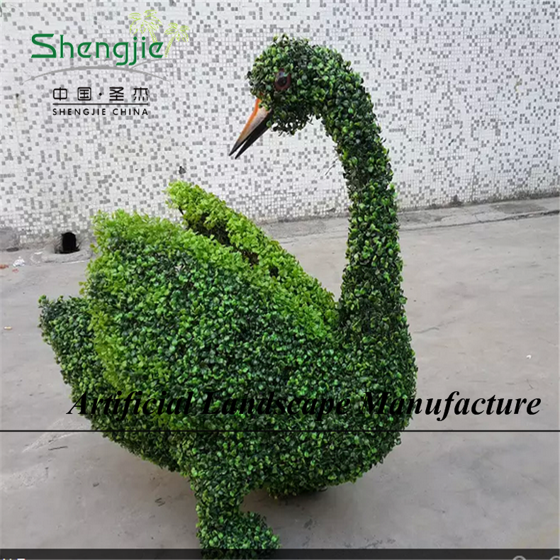 SJ153 steel wire frame artificial topiary grass animals for exterior/interior decoration