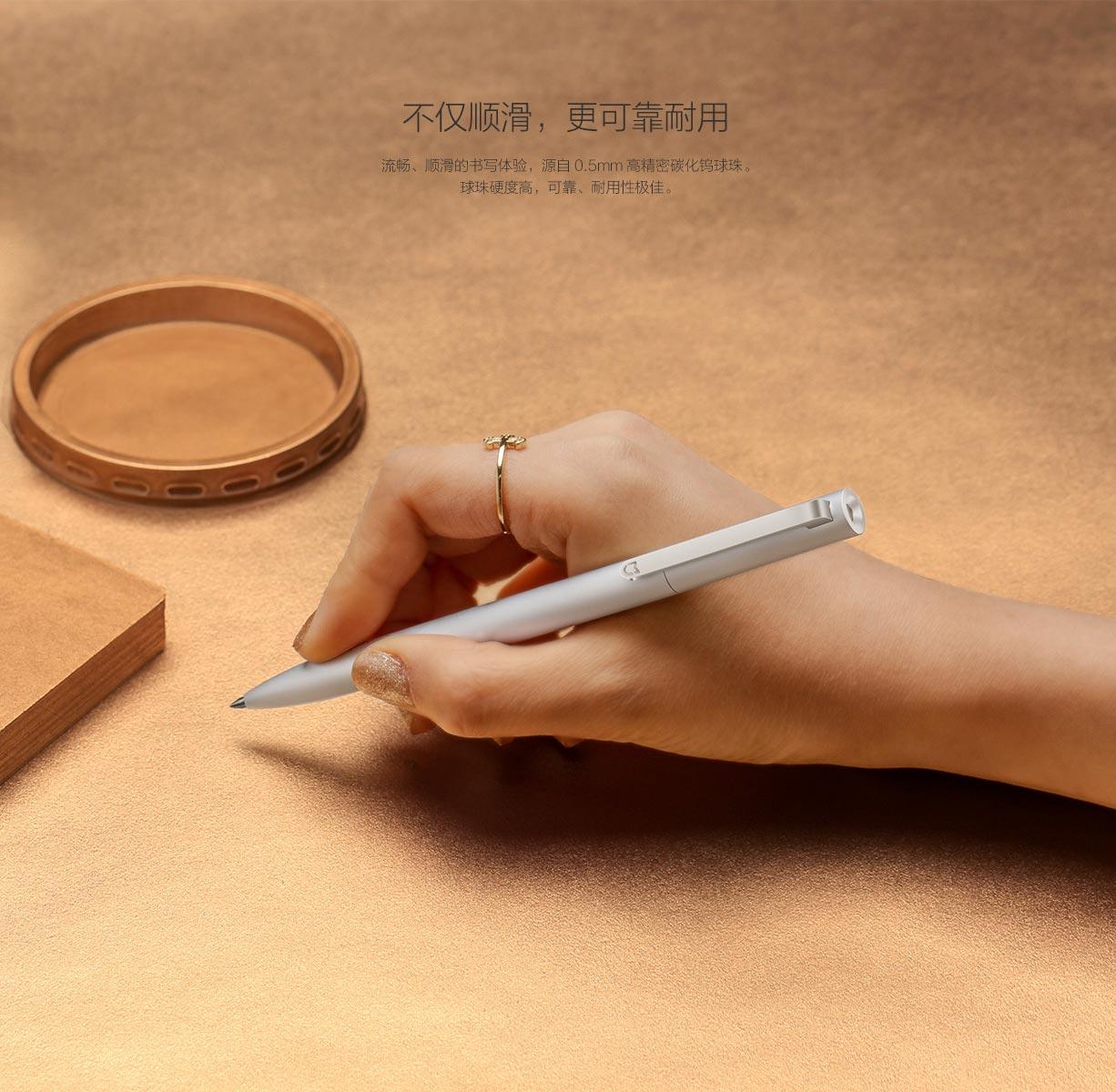 mi pen 6.jpg