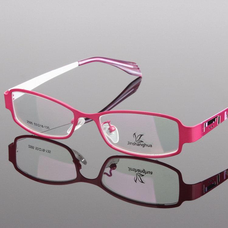 Glasses Frames To Sell : Fashionable Hot Sell Specs Eyeglasses Frames - Buy Specs ...