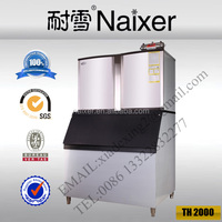 snow flake ice making machine