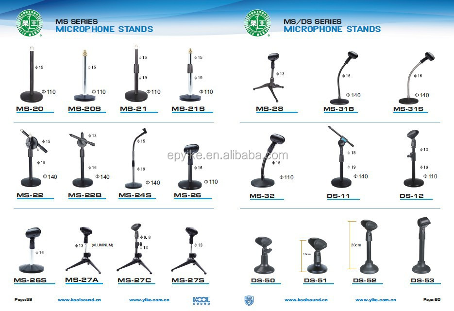 Ms 31b Professional Gooseneck Microphone Stand Table