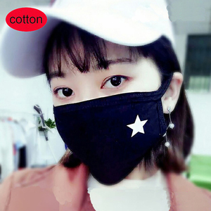 custom printed cotton cloth gauze fabric pm2.5 dust face mask