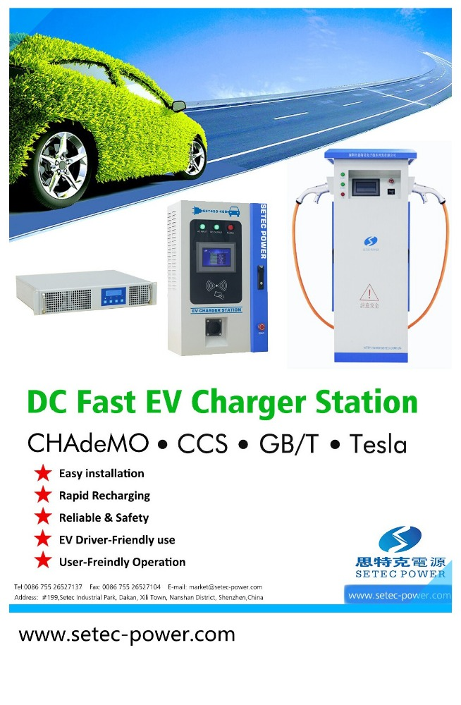 Level 3 Byd Electric Car Charger 380v 220v Charging Station From Factory