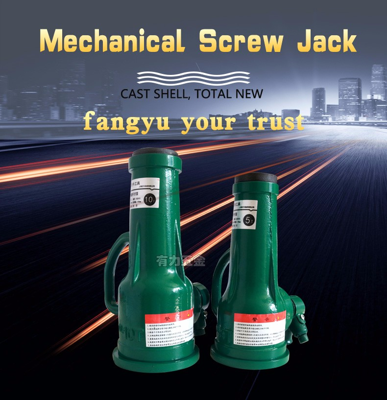 hot sale bottle jack