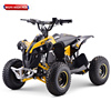 Youth kids shaft drive sport 1200W brushless motor electric ATV quad bike