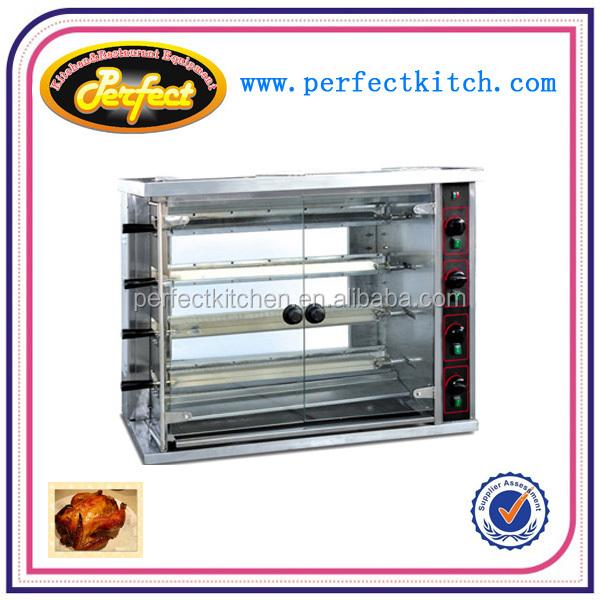 Stainless steel vertical Gas Chicken Rotisseries /gas chicken grill machine for sale