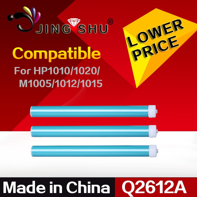 2612A Chinese OPC DRUM Compatible For HP 2612 Canon303/FX-9 HP1010/1020/1015/1012