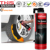 Anti Puncture Emergency  Vehicles professional fix a flat qiangbao tire sealant hot patch tire repair spray emergency vehicles