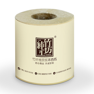 wholesale price toilet tissue paper roll for distributor