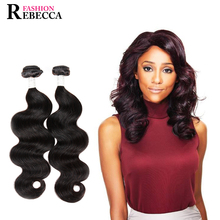 Rebecca wholesale 100% human hair body wave R5 india human hair extensions