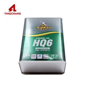Engine oil motor oil can lubricant lubricating oil container
