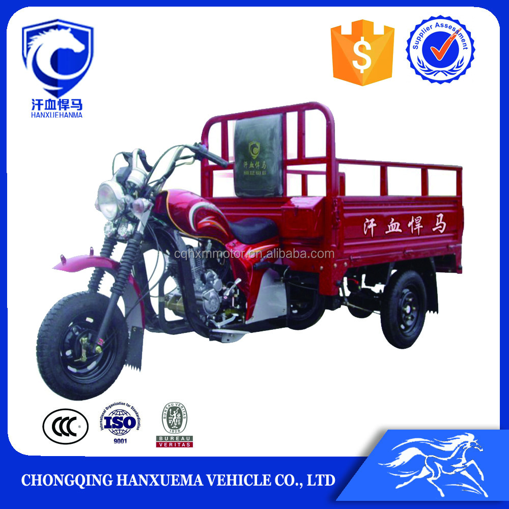 three wheel cargo motorcycle