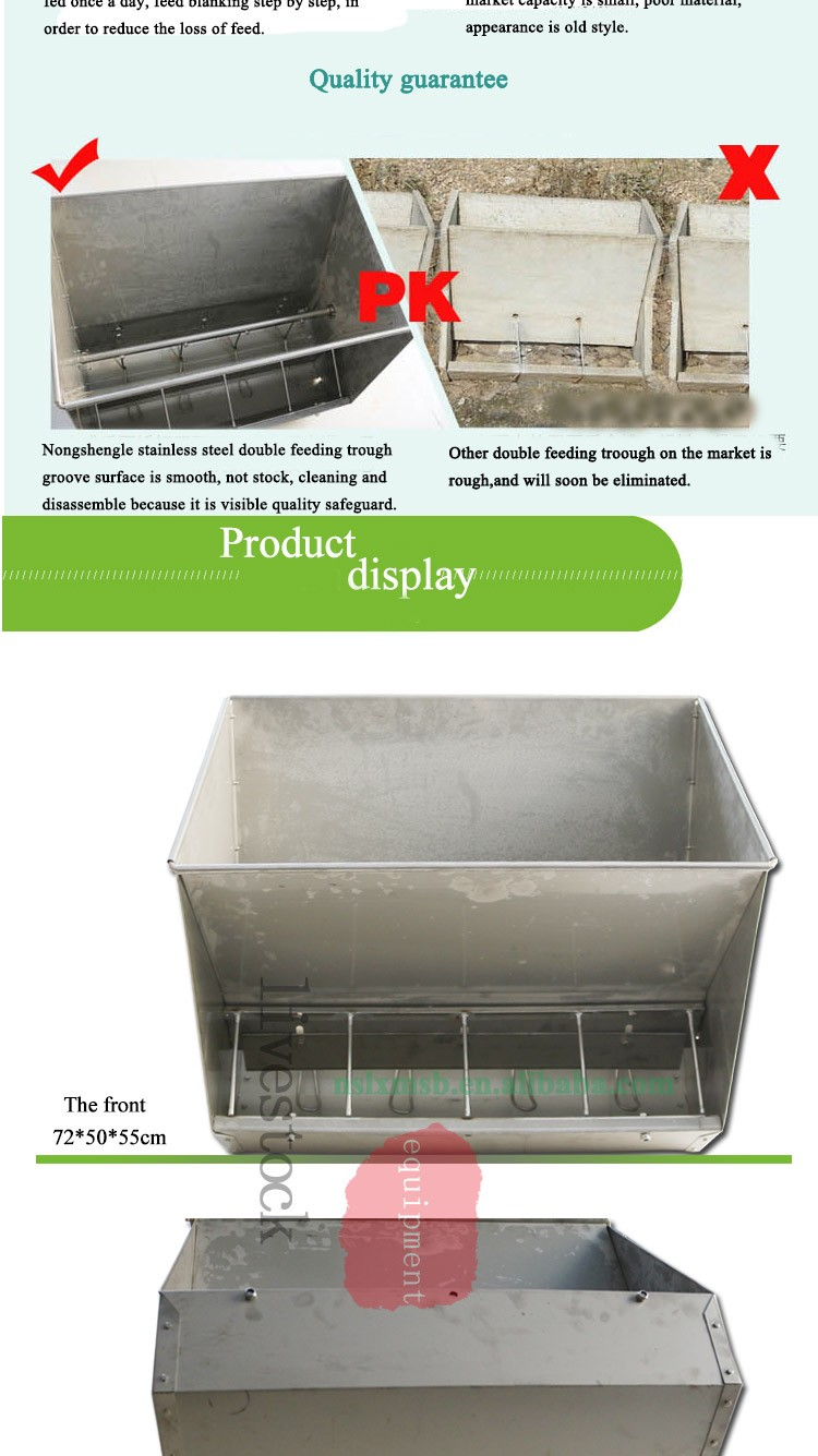 pig house used doubleside feeder poultry trough