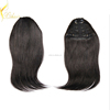 /product-detail/hot-sell-different-style-straight-yaki-style-clip-in-bangs-hairpiece-fringe-hair-bangs-60416718519.html