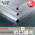 Sublime Metal tiles, gypsum ceiling board, gypsum tiles