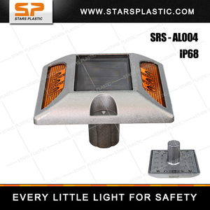 SRS-AL004 ALUMINUM BASE YELLOW REFLECTIVE SOLAR LED ROAD STUD