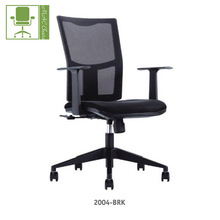 Hot sell colored fashionable competitive executive swivel lift mesh office chair