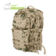 Multi Function Army Assault Laptop Backpack