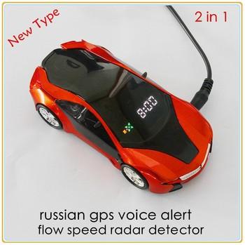 best radar detector anti police radar signal detection high sensitive russian gps camera. Black Bedroom Furniture Sets. Home Design Ideas