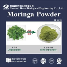 sell organic bulk moringa leaf powder health benefits