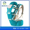 Hot Selling New Type Baby Carriers for Christmas Gift used by Mothers Fashionable Star Baby Carriers