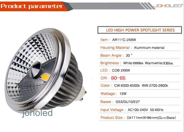 30 Degree Double Led Cob Spotlight 13 Watt 15 Watt Led Qr111 G53 ...