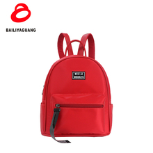 hot selling pu leather unisex kids backpack fancy with OEM service mini shoulder bag