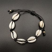 Женский браслет на ногу XIYANIKE, Летний Пляжный браслет на щиколотке, богемные ювелирные изделия(Китай)