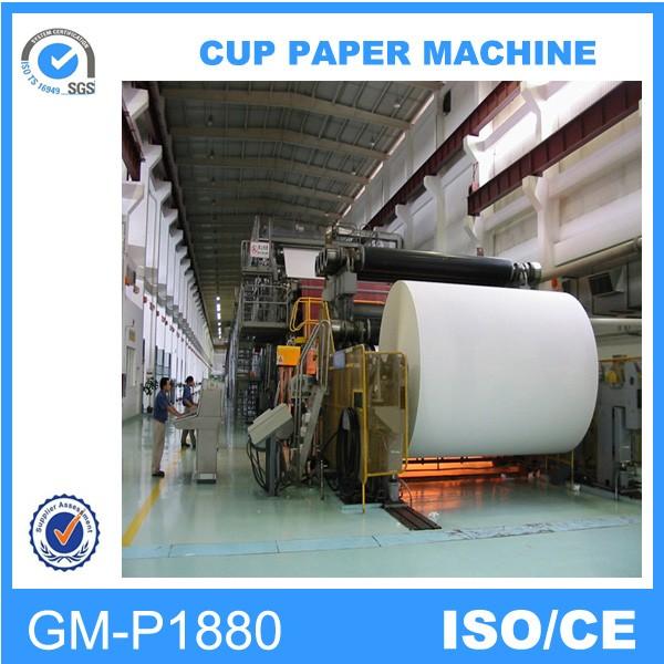 paper press machine for sale