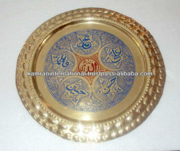 ALLAH PANJTAN theme Islamic wall decoration plate Islamic home decoration : decoration of plates - Pezcame.Com
